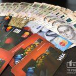 У відділеннях Укрпошти можна буде зняти готівку через POS-термінали