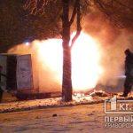 В Кривом Роге пылал микроавтобус ГАЗ