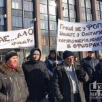 СтопPressФЛП: криворожане митингуют против уничтожения малого бизнеса