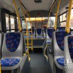 Новый троллейбусный маршрут №5: график движения в Кривом Роге