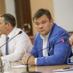 Президент Украины уволил Андрея Богдана с должности руководителя Офиса президента