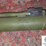 Криворожанин обнаружил гранатомет на чердаке дома