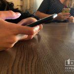 Українці зможуть перевірити якість продуктів через смартфон, — Кабмін
