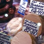 За кражу 3 палок колбасы криворожанина приговорили к лишению свободы