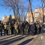 Криворіжці провели мітинг-реквієм у пам'ять про учасників бойових дій на території інших держав