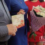 В День Святого Валентина влюбленных криворожан расписывали в театре