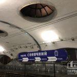 Криворожское КП не сообщает об условиях кредита на покупку 50 новых трамвайных вагонов