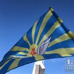 По факту использования криворожанином флага с серпом и молотом на митинге-реквиеме полицейские открыли уголовное дело