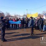 Жители села под Кривым Рогом митинговали за объединение с Софиевской ОТО