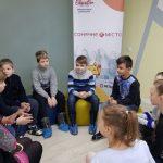 Новые возможности для старшеклассников Терновского района Кривого Рога