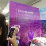 За стенд на выставке криворожские чиновники заплатят в 70 тысяч гривен