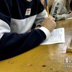 Більше 5 тисяч абітурієнтів Дніпропетровської області зареєструвалися на ЗНО