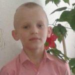В Кривом Роге разыскивают 8-летнего ребенка, который ушел в школу и пропал