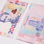 В Украине появилась обновленная 200-гривневая купюра