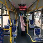 График движения нового криворожского троллейбусного маршрута №5 в выходные и праздничные дни
