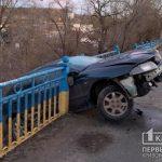 ДТП в Кривом Роге: легковушка чуть не рухнула с моста в реку