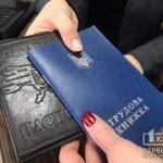 Какие самые востребованные профессии в Днепропетровской области