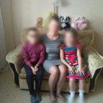 Криворожанка, которая воспитывает приемного сына, удочерила 7-летнюю девочку