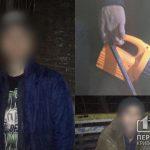 В Кривом Роге патрульные оперативно задержали мужчин, которые пытались забраться в чужой дом