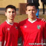 Футбольная команда Кривого Рога «Горняк U-19» обыграла МСК «Днепр U-19»