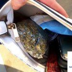 Недалеко от супермаркета в Кривом Роге задержали женщину с наркотиками