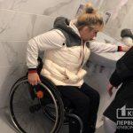 Криворожанам с инвалидностью, чтобы попасть в новые туалеты, нужно пройти «квест»
