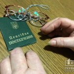 У вересні українцям підвищать пенсії — Міністерство соціальної політики