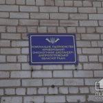 Определен подрядчик, который займется корпусом онкодиспансера в Кривом Роге