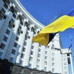 Верховна Рада затвердила новий склад Кабінету міністрів (СПИСОК)