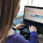 Під час карантину криворізьким вчителям, батькам, школярам та студентам запропонували пройти безкоштовні онлайн-курси