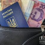 Криворожанина, подделавшего чужой паспорт и совершившего кражу, лишили свободы на 2 года