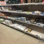 Только продуктовые магазины, АЗС, аптеки и банки должны работать в Кривом Роге во время карантина