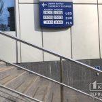 В обменниках Кривого Рога за сутки резко вырос курс валют
