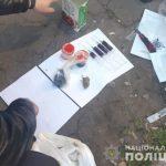 В Кривом Роге правоохранители изъяли наркотиков на 320 тысяч гривен