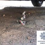 Криворожанка бросила наркотики под авто, чтобы ее не задержали копы