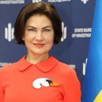 Президент Украины подписал указ о назначении Ирины Венедиктовой генпрокуроркой