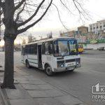 В Кривом Роге пригородный автобусный маршрут работает без изменений