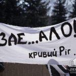 Зае…ало: криворожские предприниматели митинговали перед мэрией