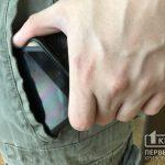 Криворожанина, отобравшего у сожительницы мобильный телефон, могут посадить в тюрьму