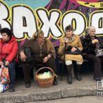 Криворожских пенсионеров просят пока не ездить в общественном транспорте