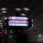 Официально о работе скоростного трамвая в Кривом Роге