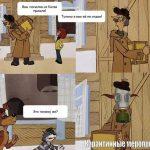 Подборка мемов и шуток о коронавирусе