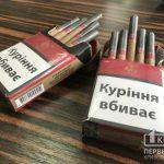 Криворожанке, которая продала несовершеннолетнему сигареты, грозит штраф