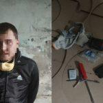 В Кривом Роге мужчина пытался совершить кражу в подвале многоэтажки