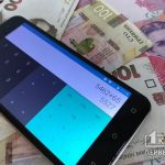 На 300 гривен увеличатся субсидии украинцев