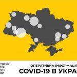 Коронавирус обнаружили у 145 жителей Украины