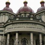 Криворожан приглашают послушать органные концерты онлайн