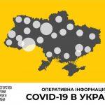 Умерли восемь украинцев, инфицированных коронавирусом