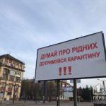 У 62 украинцев за минувшие сутки обнаружили коронавирус