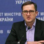ВРУ уволила Министра финансов Украины